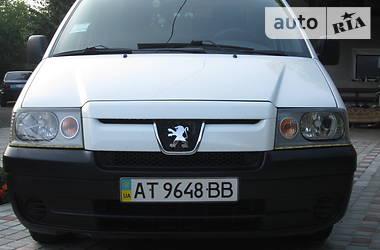 Peugeot Expert груз. 2005 в Ивано-Франковске