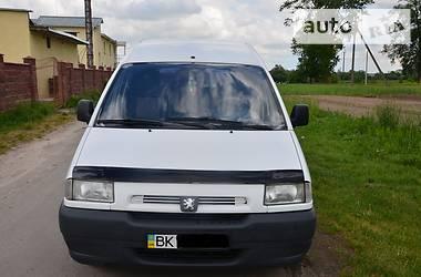 Peugeot Expert груз. 1997 в Ровно