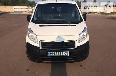 Peugeot Expert груз. 2014 в Житомире