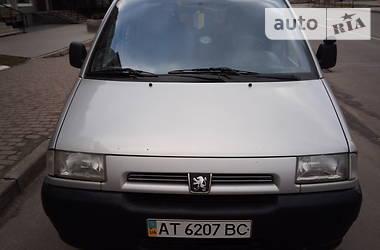 Peugeot Expert груз. 2000 в Ивано-Франковске