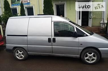Peugeot Expert груз. 1998 в Сколе