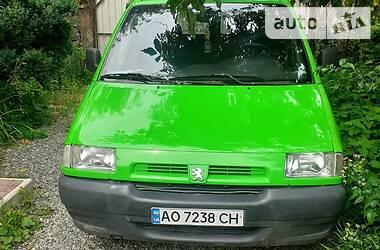 Peugeot Expert груз. 2000 в Ужгороде