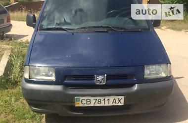 Peugeot Expert груз. 2002 в Чернигове