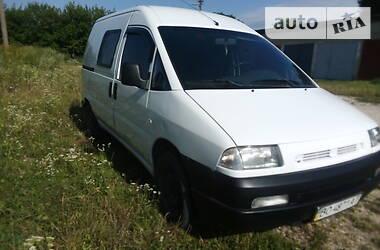 Peugeot Expert груз. 1999 в Зборове