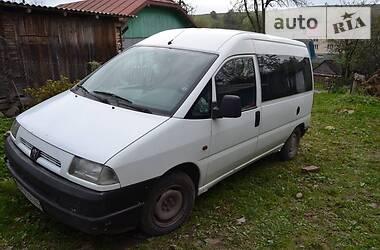 Peugeot Expert груз. 1998 в Ивано-Франковске