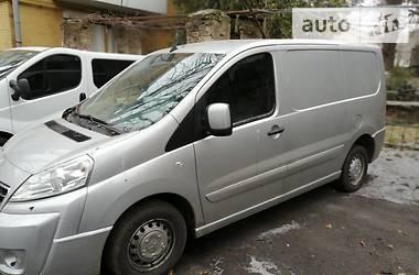 Peugeot Expert груз. 2013 в Киеве