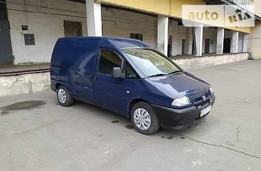 Peugeot Expert груз. 2003 в Киеве