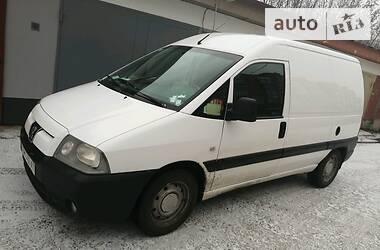 Легковой фургон (до 1,5 т) Peugeot Expert груз. 2006 в Сумах