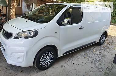 Легковой фургон (до 1,5 т) Peugeot Expert груз. 2017 в Тальном
