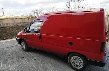 Легковой фургон (до 1,5 т) Peugeot Expert груз. 1999 в Тернополе