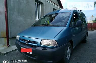 Peugeot Expert пасс. 2001 в Радивилове