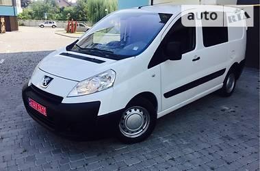 Peugeot Expert пасс. 2008