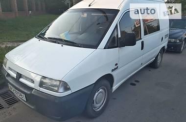 Peugeot Expert пасс. 1996 в Луцке
