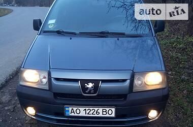Peugeot Expert пасс. 2004 в Рахове