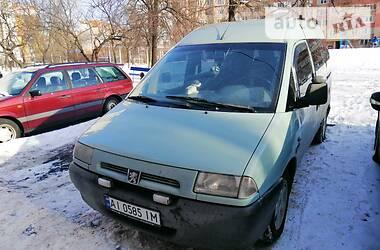 Peugeot Expert пасс. 1999 в Киеве