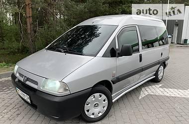 Peugeot Expert пасс. 2001 в Бродах