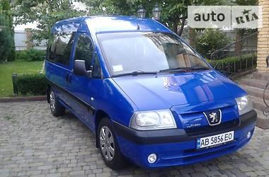 Peugeot Expert пасс. 2006 в Виннице