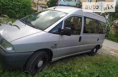 Peugeot Expert пасс. 2002 в Стрые