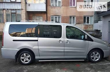 Peugeot Expert пасс. 2012 в Львове