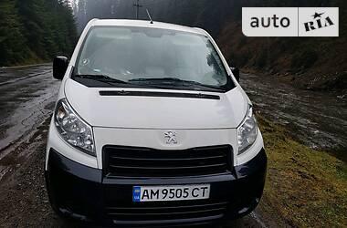Peugeot Expert пасс. 2014 в Коростене