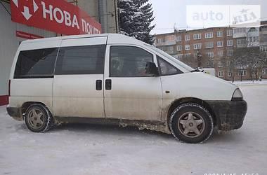 Peugeot Expert пасс. 1996 в Рожище