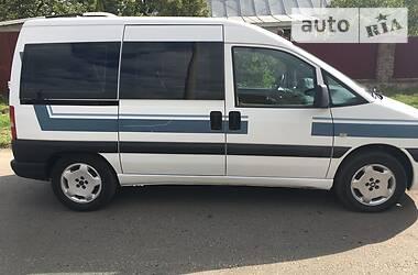 Минивэн Peugeot Expert пасс. 2004 в Сарнах