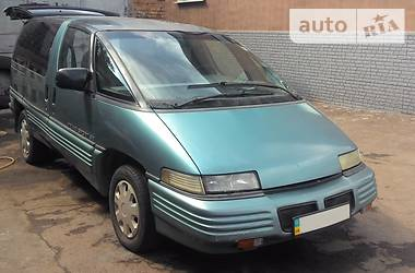 Pontiac Trans Sport 1992 в Кривом Роге