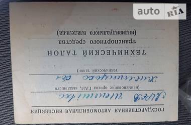 Прицеп Автоприцеп 1995 в Шепетовке