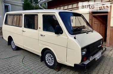 РАФ 22038 1992 в Дрогобыче