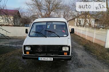 РАФ 2203 1996 в Сокирянах