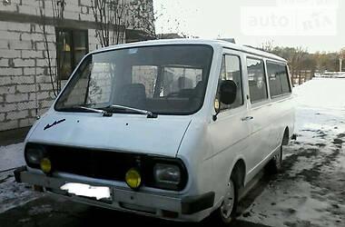 РАФ 2203 1994 в Одессе