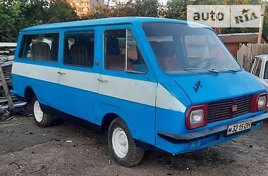 Легковий фургон (до 1,5т) РАФ 2203 1975 в Львові