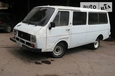 РАФ 2915  1990
