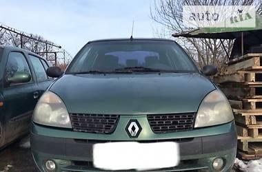 Renault Clio Symbol 2001 в Мостиске