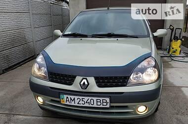 Renault Clio Symbol 2002 в Житомире