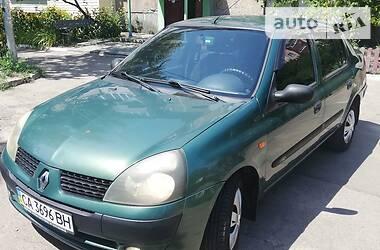 Седан Renault Clio Symbol 2003 в Черкассах