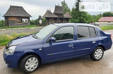 Renault Clio 2008 в Черновцах