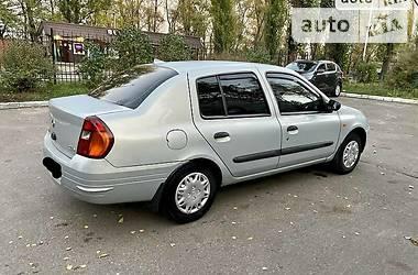 Renault Clio 2000 в Бердянске