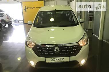 Renault Dokker пасс. 2018 в Одессе