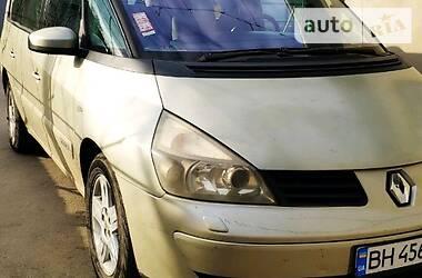 Renault Espace 2005 в Одессе