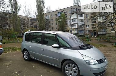 Renault Espace 2003 в Первомайську