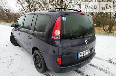 Renault Espace 2003 в Червонограді