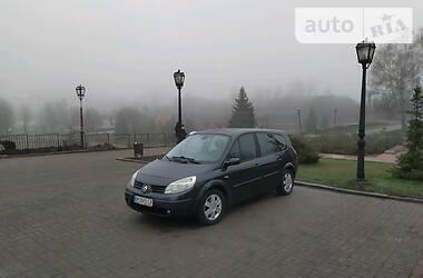 Renault Grand Scenic 2005 в Сумах