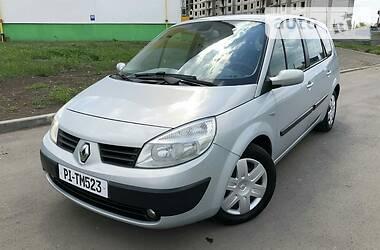 Renault Grand Scenic 2005 в Харькове