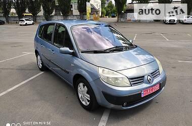 Renault Grand Scenic 2004 в Киеве