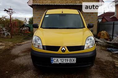 Renault Kangoo груз. 2007 в Черкассах