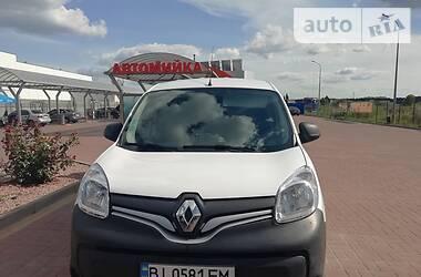 Renault Kangoo груз. 2017 в Полтаве