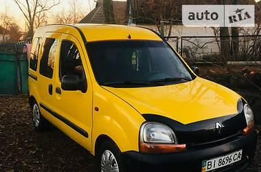 Renault Kangoo пасс. 2000 в Миргороде