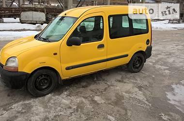Renault Kangoo пасс. 2000 в Светловодске
