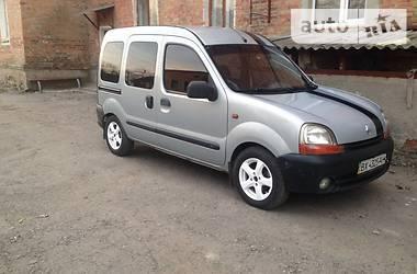 Renault Kangoo пасс. 1999 в Полонному